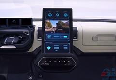 智能汽车发展迎窗口期 云度将打造无人驾驶小岛