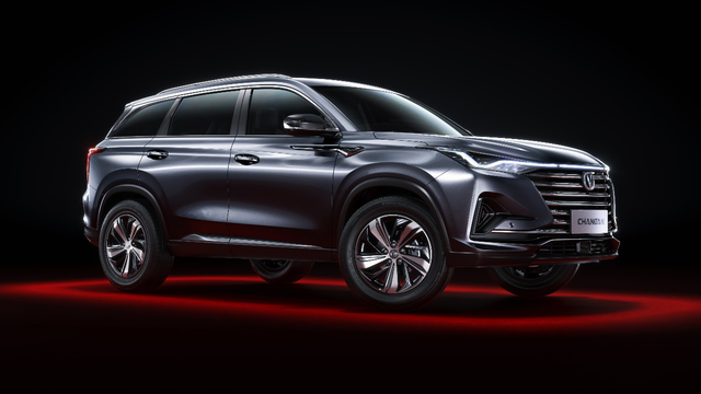 将采用双外观 长安全新SUV定名CS75 PLUS