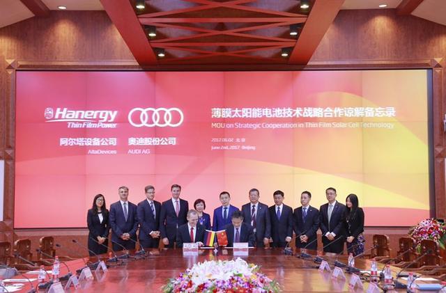 汉能和奥迪合作推太阳能车顶 未来将开发太阳能动力车