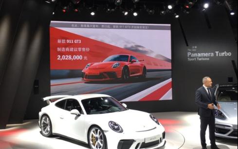 车圈:200多万的保时捷911比不过中国这辆神车?