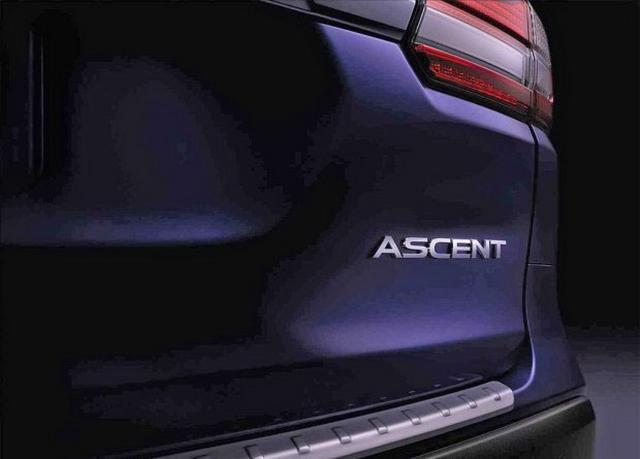 竞争公共途昂 斯巴鲁Ascent最新预告图
