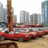 政策出台 老旧汽车报废最高补贴1.8万元_车周刊_腾讯汽车