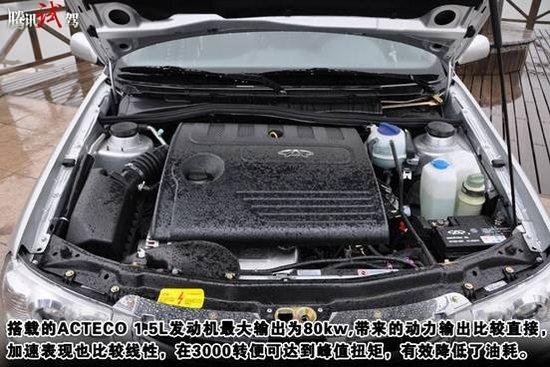 奇瑞 旗云2 紧凑型车高清图片