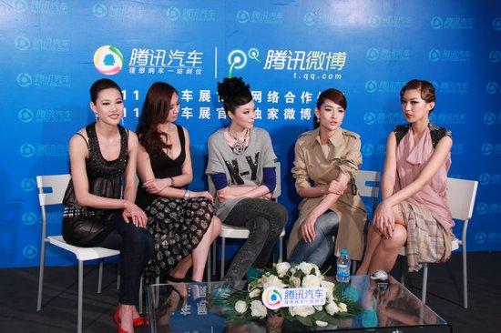 上海车展5大最具人气车模做客腾讯访谈