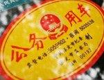 张小虞:合资车企发展自主品牌应得到鼓励