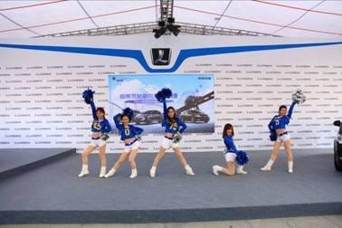 东风裕隆纳智捷汽车生活馆开业新闻稿