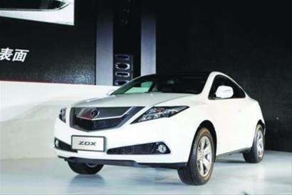 讴歌全地形轿跑车ZDX上市 售价88.8万元
