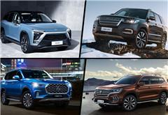 """自主品牌""""大""""很重要 这些七座SUV各有特色"""