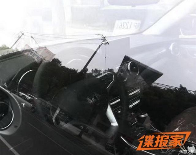 紧凑型SUV 君马MEET 3新车官图公布