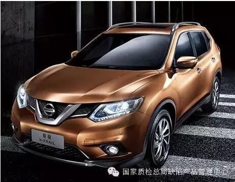 东风汽车有限公司和郑州日产汽车有限公司召回部分奇骏及NV200汽车
