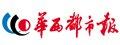 华西都市报_2013广州车展_腾讯汽车