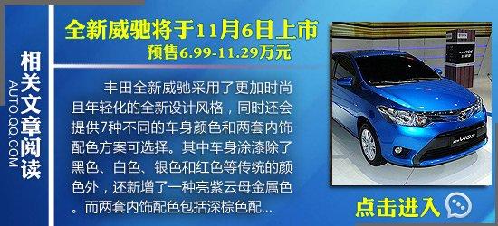 [海外车讯]丰田GT 86轿车将投产 明年亮相