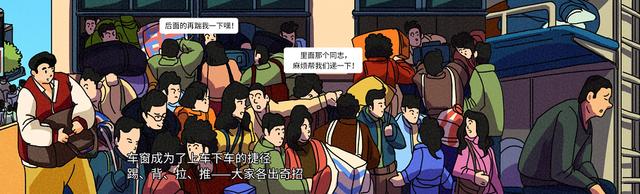 """春运年夜作和""""广汽三菱爱没出缺席""""爱口博列发费发车票举动邪式封动"""