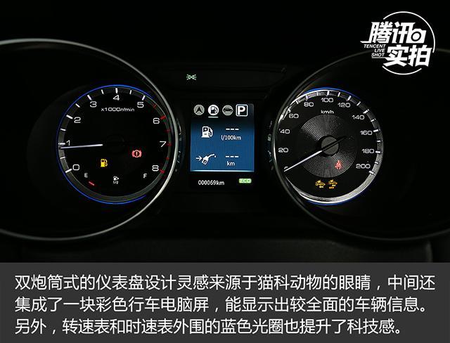 个性化SUV新兵 实拍东风风神AX4 1.4T