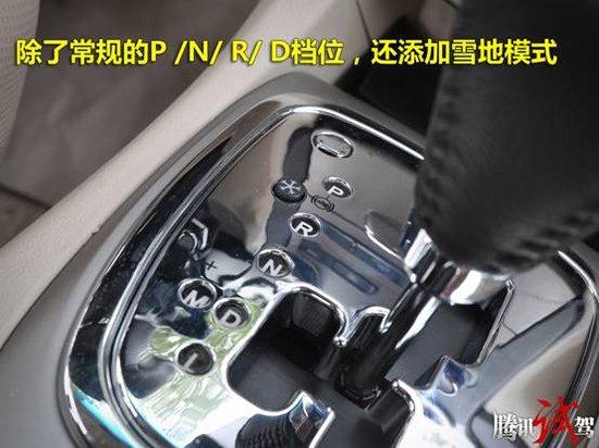 /h时,转速低至1100转左右,说明cvt变速箱能够适应高速巡航,较低高清图片