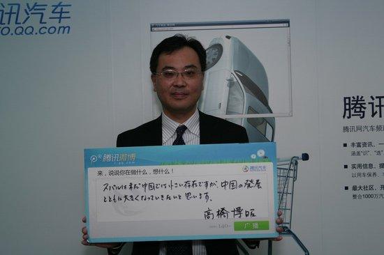 高桥博昭:斯巴鲁销售网将从沿海伸向内陆