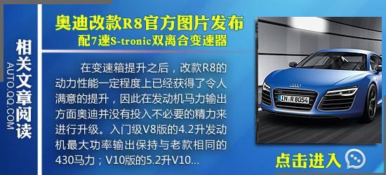 [国内车讯]新款奥迪A4L将于8月8日正式上市