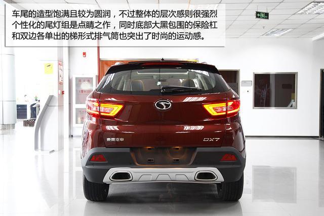 [新车实拍]东南DX7到店实拍 紧凑SUV新锐