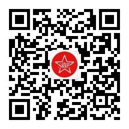 向上马拉松2017中国公开赛招募
