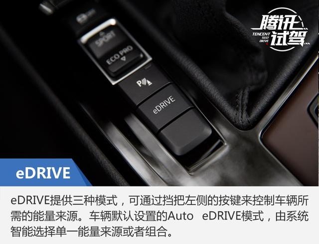 要乐趣更要环保 试驾宝马X1 xDrive 25Le