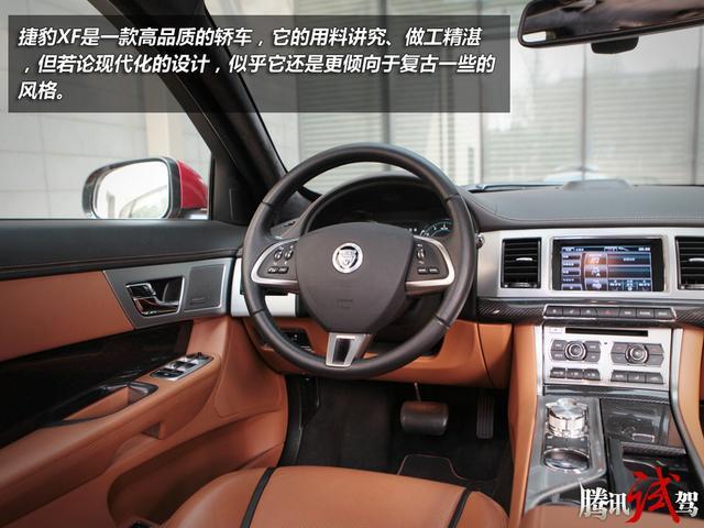 捷豹xf 进口中大型豪华轿车购买指南 不落俗套