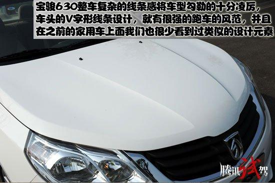 宝骏,这个隶属于上汽通用五菱的乘用车品牌,从品牌建立之初,就一直吸引着众多关注者的目光,而就在前天,该品牌旗下的首款紧凑级家轿宝骏630终于正式上市,首批上市的共有三款车型,均搭载的是1