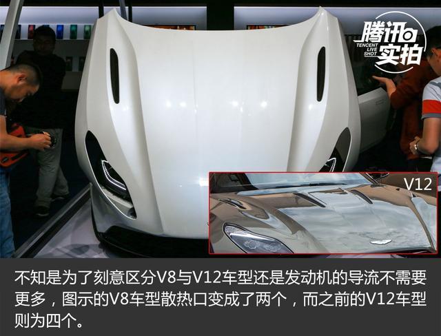 芯的变化 抢先实拍阿斯顿.马丁DB11 V8