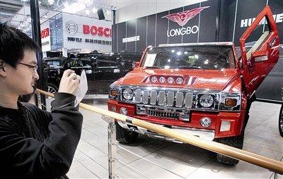 北京车展超百万元改装豪车 每天至少卖5辆