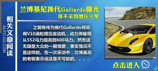 兰博基尼跨界车将以MLC概念车亮相北京车展