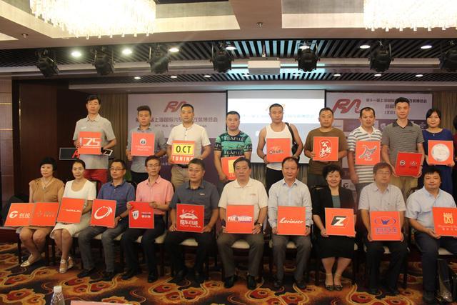 第11届RA上海改博会发布会 个性化成为主题