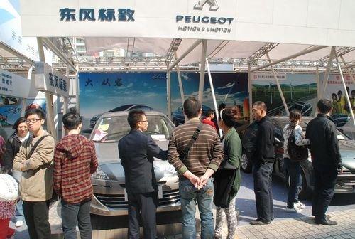 巡展三水站 东风标致受到知性人士喜爱