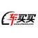 这几款绝对是广州车展最有看头的国产轿车和SUV!