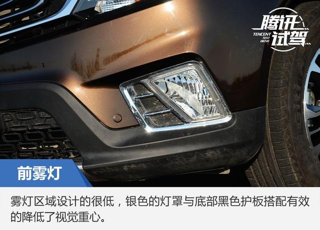 配置丰富颜值高 试驾吉利远景SUV 1.3T