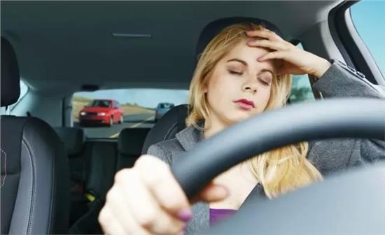开车犯困怎么办 这些提神技巧很有效