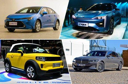 宝马旗舰轿车/最便宜国产沃尔沃/广丰TNGA轿车 本周上市亮相新车看个够