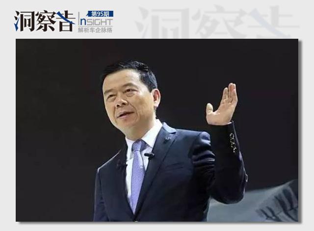洞察者:以国产之名 讴歌在华如何更进一步?