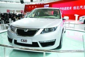 北汽集团:2015年前将推出21款全新车型