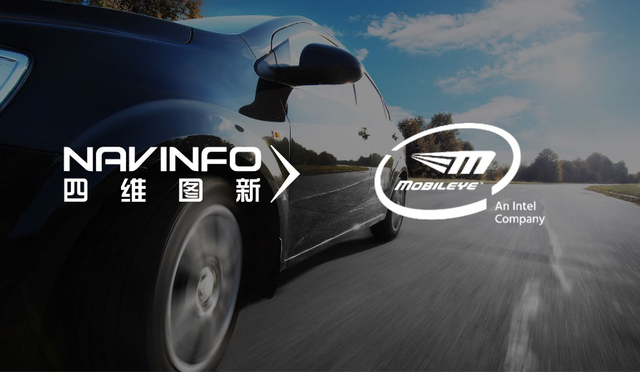 Mobileye联手四维图新 打造中国自动驾驶解决方案