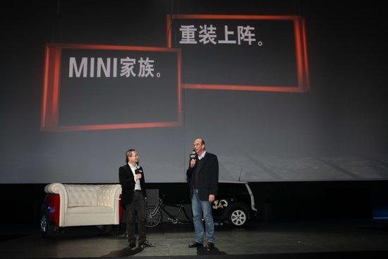 MINI家族重装上阵 全系车型首次整体升级