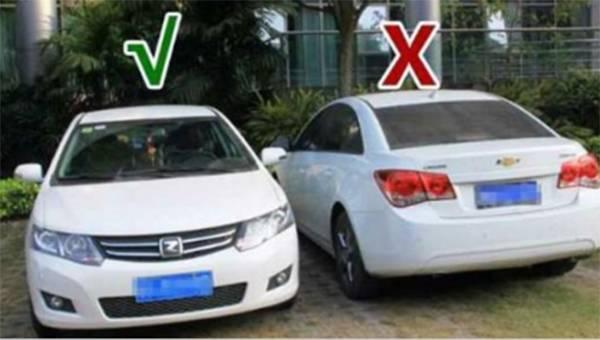 6个汽车冷知识 这些汽车配置还能这样用!