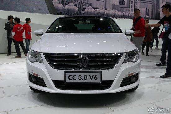 [新车解析]一汽大众CC 3.0 V6亮相北京车展