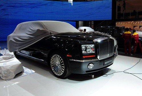 2010年北京车展 自主品牌30款重磅车盘点