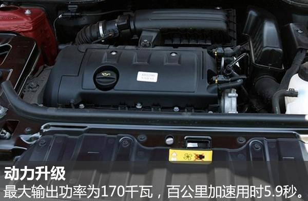 MINI新高性能SUV通过性提升 明年将发布