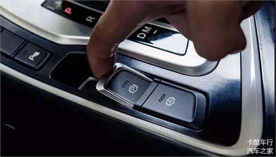 车起步前有必要手动解除电子手刹吗