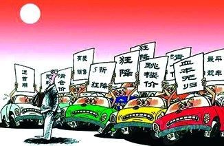 车圈:博瑞低价上市 合资品牌都不好意思了