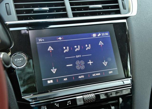 多款车型/设置升级 2018款DS全系车型将上市