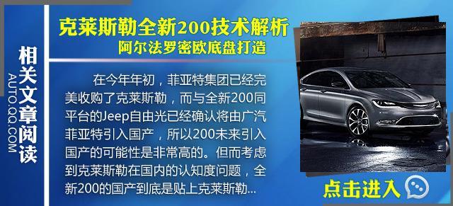 新大捷龙将借鉴700c概念车设计高清图片