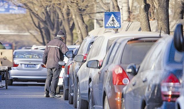 北京今年研究起草机动车停车管理条例