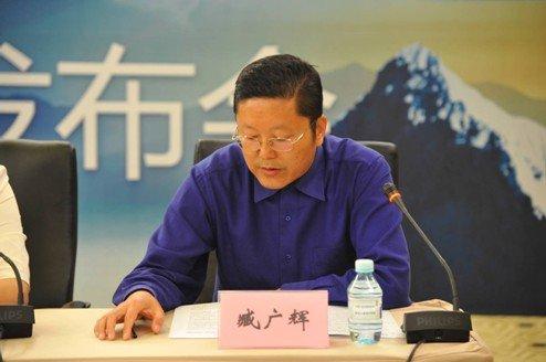 第12届中国汽车产业发展高峰年会发布会