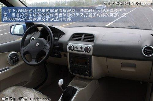 靠谱的都市小型SUV 众泰5008全方位评测高清图片